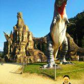 笠岡ベイファーム&笠岡市立カブトガニ博物館(恐竜公園)に行きました!