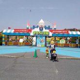 おもちゃ王国(岡山)に行きました!