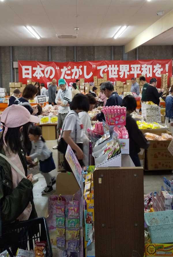 日本 一 の 駄菓子 屋 岡山