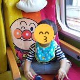 特急しおかぜアンパンマン列車(アンパンマンシート)に乗りました!