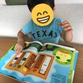 こどもちゃれんじEnglishほっぷ9月号が届きました!