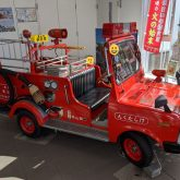 岡山市消防局東消防署のミニ消防車「消し太くん(けしたくん)」で遊べる時間帯は?